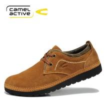 骆驼动感秋季新款男鞋英伦透气男休闲皮鞋 耐磨反绒牛皮低帮鞋 价格:251.00