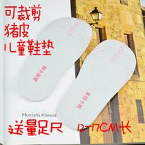 莱特卡姆可裁剪真皮儿童鞋垫猪皮鞋垫软底学步鞋垫宝宝鞋垫可批发 价格:2.00
