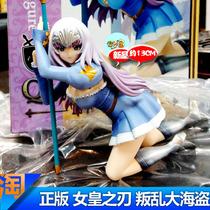 正版 女皇之刃 Queens Blade 叛乱大海盗 安妮洛特手办 盒装 现货 价格:90.25