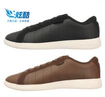 2013冬季新款李宁帆布鞋 时尚板鞋 男士板鞋韩版保暖内增高男鞋子 价格:99.00