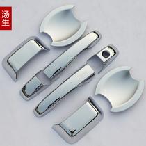 11121314指南者镀铬拉手 门碗装饰 8件套 JEEP指南者拉手专用改装 价格:110.00