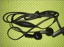 金立 L5 L6 L7 L9 A539 S20 V8800 N96 手机耳机 价格:15.00