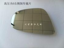 一汽大众/高尔夫6/倒车镜片/后视镜片/反光镜片/原装正品配件 价格:65.00