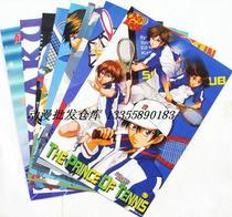 网球王子海报 动漫压纹海报 8张1套 低价促销 价格:6.00