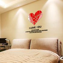 特价包邮!爱心花语 水晶亚克力立体墙贴客厅电视墙新婚房家装s01 价格:80.00