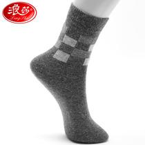羊毛袜子男加厚 男士羊毛袜 浪莎羊毛袜子 买10双包邮 价格:6.50