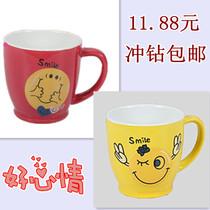 【丁丁特价】家居日用卫生环保卡通陶瓷杯情侣创意马克牛咖啡水杯 价格:11.88