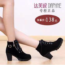 2013达芙妮新款正品短靴纯牛皮真皮马丁靴欧美粗跟系带圆头靴包邮 价格:138.00