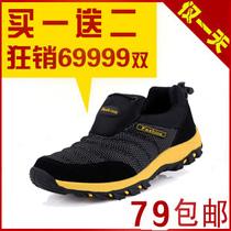 秋冬男鞋 运动鞋男2013正品秋冬款男士跑鞋户外鞋登山鞋旅游鞋 价格:59.00