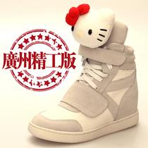 2013秋冬新款 hello kitty 鞋 内增高帮鞋韩版 潮 休闲厚底松糕女 价格:198.00