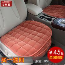 大众CC尚酷途观锐迈腾速腾宝来汽车坐垫无靠背单片座垫秋冬三件套 价格:45.00