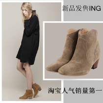 呛口小辣椒短靴欧美春秋女靴 真皮马丁骑士靴坡跟及踝靴 粗跟裸靴 价格:155.00