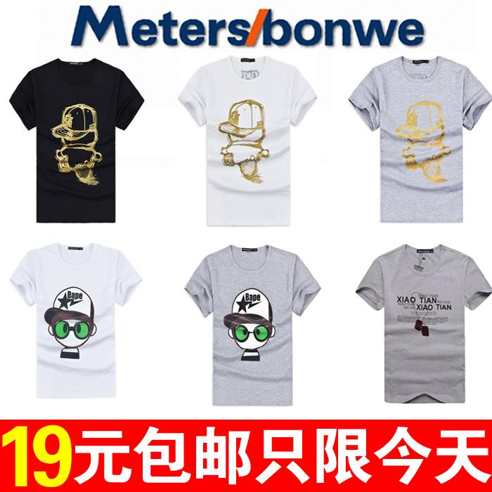 美特斯邦威 韩版时尚T恤休闲2013短袖圆领动物棉 男装 特价 潮T 价格:19.90