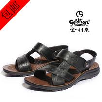 金利来2013夏季凉鞋/凉拖 专柜正品28132001ARF LRF 价格:225.00