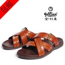 金利来2013新款凉拖户外休闲男鞋 沙滩鞋24232006AQF XQF 价格:365.00