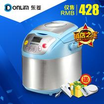 Donlim/东菱DL-400 全自动预约面包机蛋糕年糕酸奶米酒升级 包邮 价格:428.00