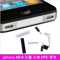 苹果4S爱疯5i9300小米华为索尼HTC取卡针黑白透明USB硅胶防尘塞套 价格:1.80
