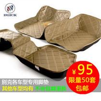 别克老/新凯越/英朗GT/XT新老君威/君越昂科雷专用脚垫大包围通用 价格:95.00