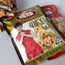 四川特产 特色小吃零食 手工糖果 辉煌花生酥椒盐200g 内置小包装 价格:26.00