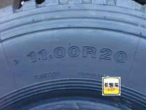 全新/朝阳轮胎/1100R20/CR926/载重汽车轮胎/批发价特惠 价格:1950.00