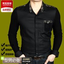 七匹狼男装 韩版修身时尚拼接男士长袖衬衫领T恤 奢华暗花打底衫 价格:148.00