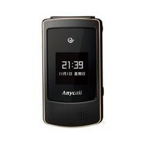 三星w589手机天翼电信3G移动 联通双模双待 双屏 行货 全国联保 价格:1240.00