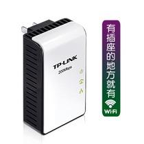 电线适配器 TL-PA201 电力猫 无线路由器 电线当网线 AP 普联 价格:99.12