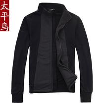 太平鸟男装代购 2013秋装男式卫衣开衫 男士外套韩版修身潮正品 价格:119.00