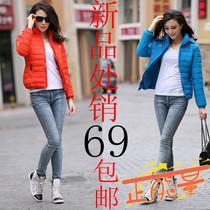 冬季羽绒棉衣反季处销女装显瘦棉服女士修身短款棉袄外套防寒服 价格:69.00