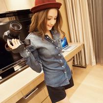 新品 2013秋装新款牛仔衬衫翻领女长袖修身韩版潮衬衣 渐变色 价格:49.00