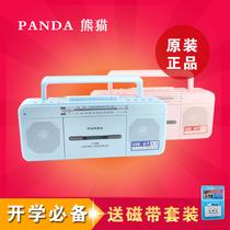 熊猫F336 磁带录音机收录机 USB复读机 学生教师学习机 送大礼 价格:175.00