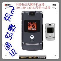 包邮中国电信V3C 翻盖手机189CDMA天翼Motorola/摩托罗拉 xt389台 价格:110.00
