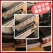 【和木记】(瑕品)男士手帕 女士手帕  亏本大处理 次品特价 价格:4.90