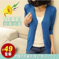 2013新款春装 百搭V领开衫 大码 韩版 针织衫 女装 价格:49.00