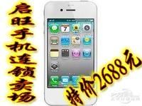 冲钻特价Apple/苹果 iPhone 4 8G  正品行货 假一罚万限时批发 价格:2888.00