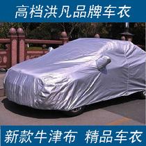 双龙主席 路帝亮银车罩爱腾 柯兰多雷斯特W 享御加厚车衣防盗车套 价格:260.00