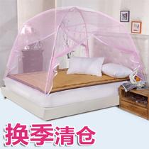 戴莱尔特价蒙古包蚊帐公主学生拱形加密单人宿舍蚊帐包邮WZ104 价格:33.00