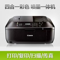 全新全国联保佳能MX398打印复印扫描传真打印一体机可改易加墨 价格:690.00