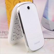 二手Samsung/三星F619 电信天翼3G 女性手机 非二手白色翻盖手机 价格:658.00