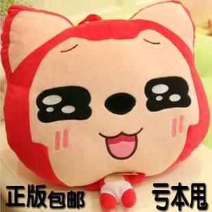 全国包邮 阿狸 桃子狸 抱枕 靠垫 毛绒玩具公仔 价格:19.90
