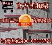 王力宏乌鲁木齐演唱会 门票2013王力宏官方售票现票快递看后确认 价格:318.00