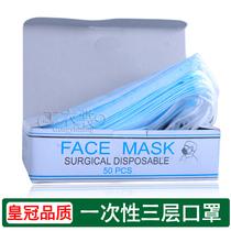蓝色一次性口罩 三层带过滤纸口罩无纺布口罩美容医用 防尘口罩 价格:3.50