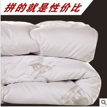 汉之亲全羊毛被冬被加厚双单人全棉被芯春秋被子专柜正品特价包邮 价格:148.00