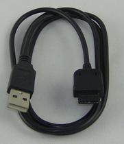 天语手机A620 D90 D92 D788C DB10 E50 E51数据线 三星18P数据线 价格:5.00