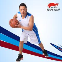 球服 篮球 男 篮球服 套装 男 夏 透气可印号印字球衣个性定制 价格:56.00