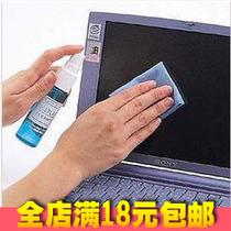 全场满18元包邮 洁立得/亮洁/清洁套装 屏幕清洁剂 五代 三件套 价格:2.40