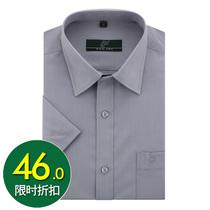 包邮品质中老年人男士短袖衬衫送爸爸老人中年夏天男装衣服衬衣 价格:46.00
