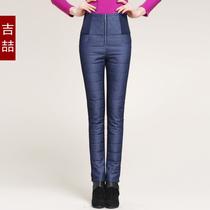 吉��2013冬新款前后高腰双面牛仔羽绒裤 女 外穿显瘦大码小脚裤子 价格:269.00
