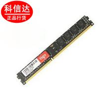 金泰克  4G DDR3 1333 台式机 电脑内存条三代4G 兼容1066 价格:215.00