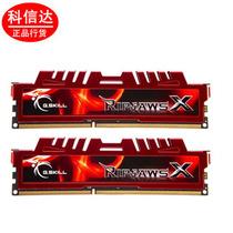 芝奇 8G DDR3 1600 F3-12800CL9D-8GBXL 4GX2双通道台机内存套装 价格:499.00